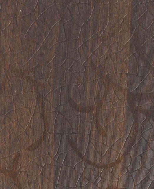 5037 LSD Impel Wood