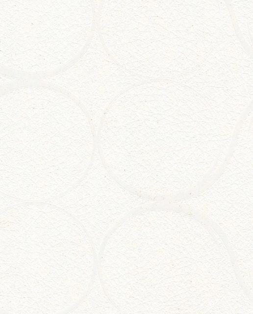 7075-QR FROSTY WHITE